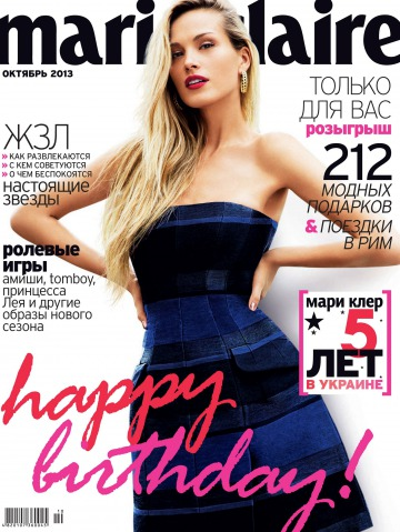 Marie Claire №10 10/2013