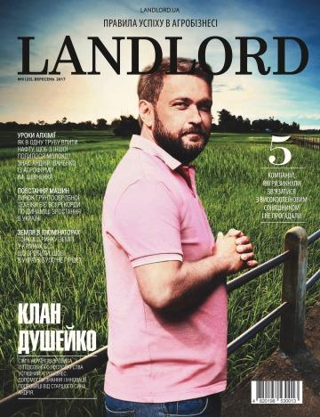 Landlord (Землевласник) №9 09/2017