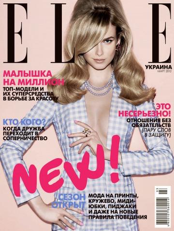 ELLE Украина №3 03/2012