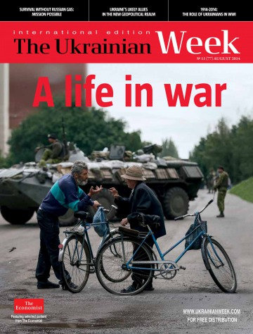 The Ukrainian Week №11 08/2014