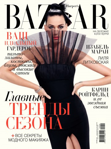 92d04c992560 Журнал Harper s Bazaar №9 Сентябрь 2015 - читайте онлайн journals.ua